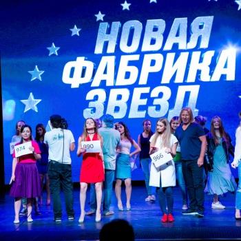 "Экс-участница ""Дома-2"" устроила скандал на кастинге ""Фабрики Звезд"""