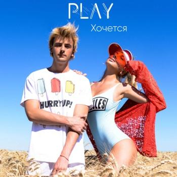 Группа PLAY презентовала новый клип, снятый Аланом Бадоевым в Лос-Анджелесе