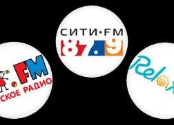 Портал 101.ru начал вещание трех новых эфирных радиостанций!