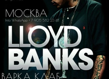 Концерт G-Unit Lloyd Banks в Москве